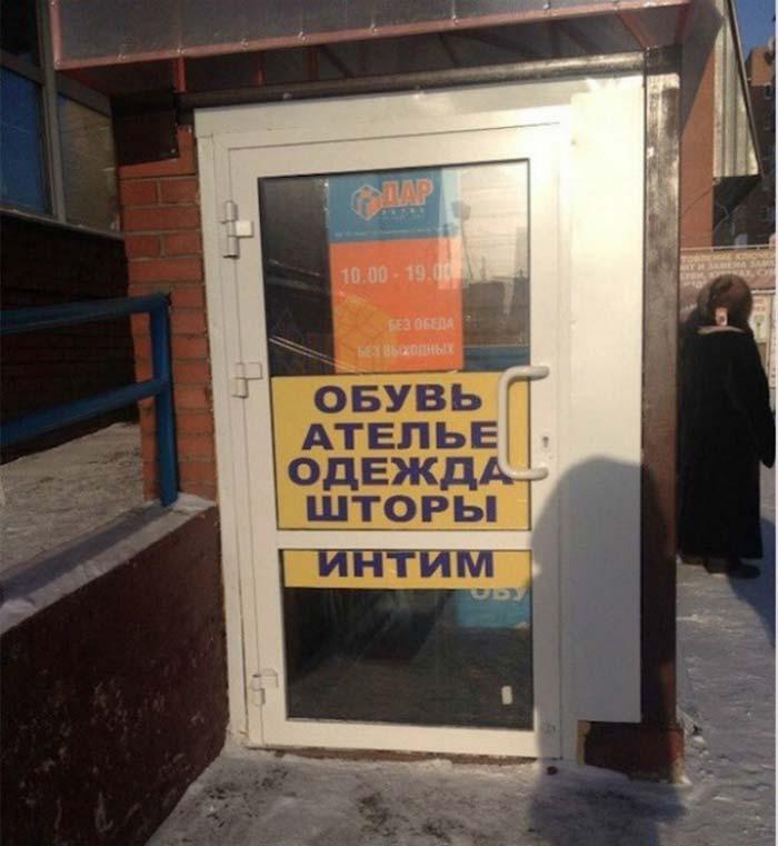 russkiy-marketing-11