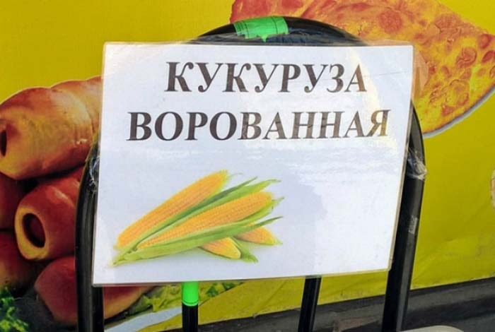 russkiy-marketing-16
