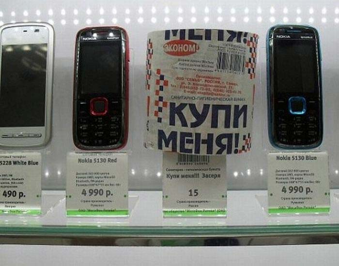 russkiy-marketing-19