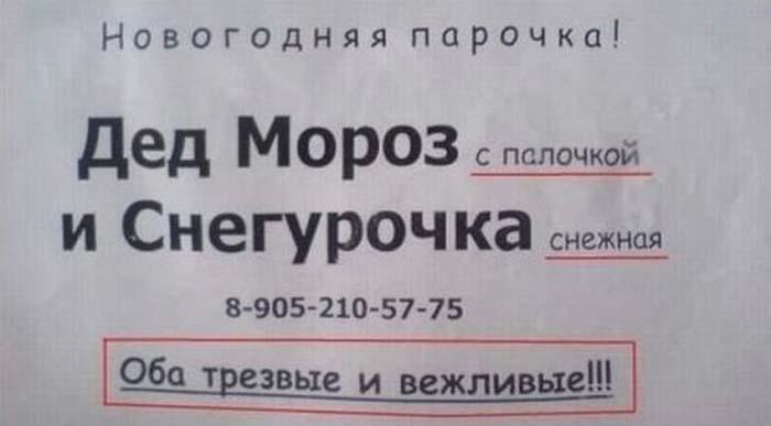 russkiy-marketing-20