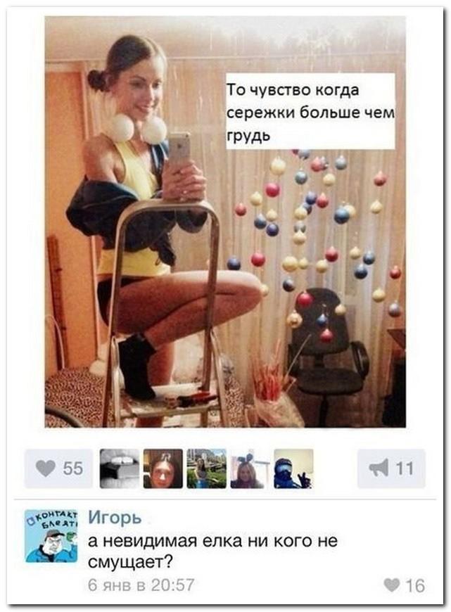 setey-socialnyh-kommentarii-kartinki-smeshnye-kartinki-fotoprikoly_2127334874