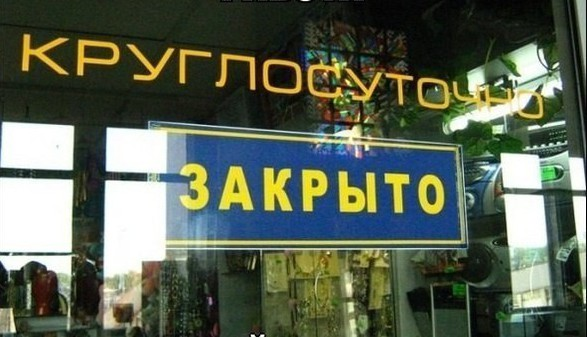 1413254926_1129679436