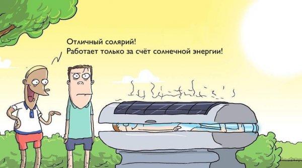 1456000370_1455963116_raznoobraznaya_1-33