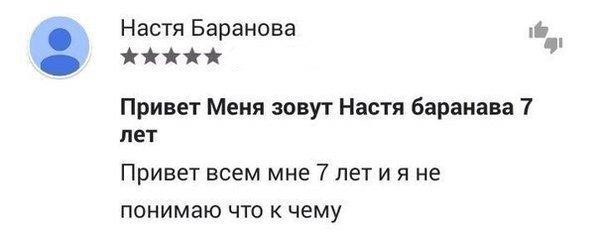 1456000377_1455963144_raznoobraznaya_1-18
