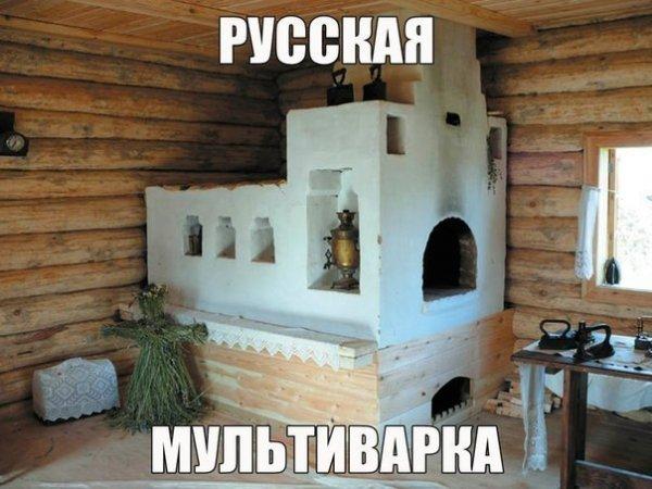 1456000388_1455963123_raznoobraznaya_1-23