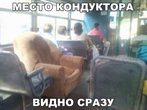 1456000393_1455963155_raznoobraznaya_1-20