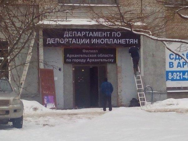 1456000397_1455963074_raznoobraznaya_1-39