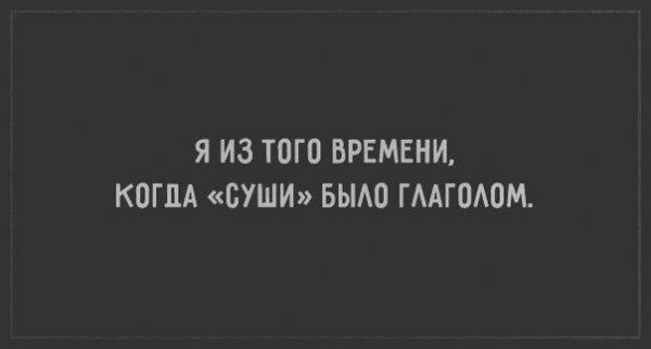 1456000401_1455963079_raznoobraznaya_1-9