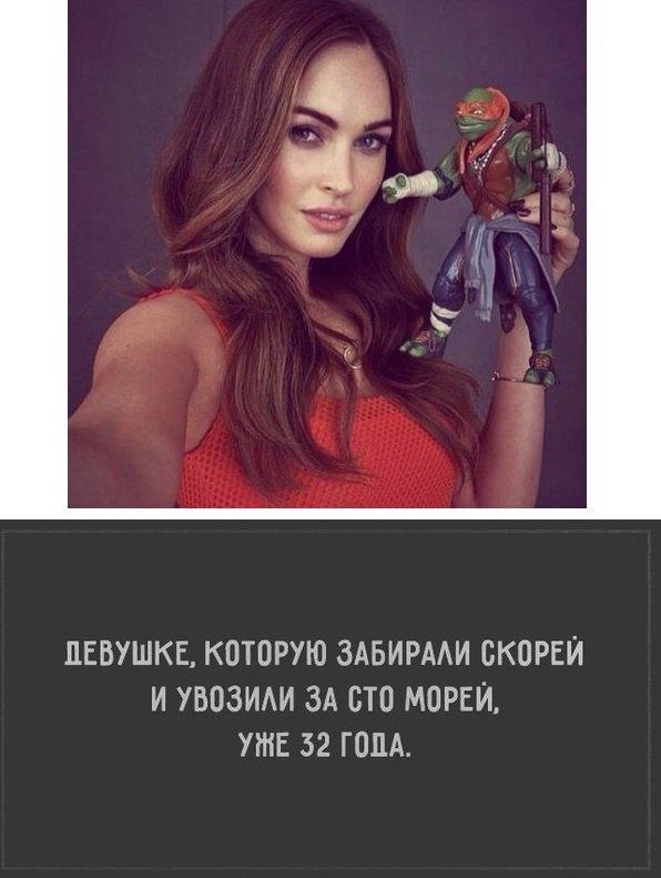 1456000431_1455963099_raznoobraznaya_1-1