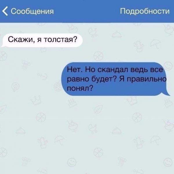 1456000431_1455963136_raznoobraznaya_1-4