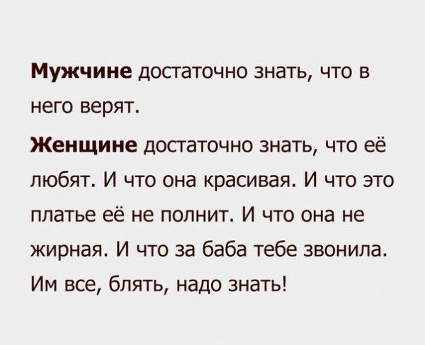 1456000440_1455963072_raznoobraznaya_1-6