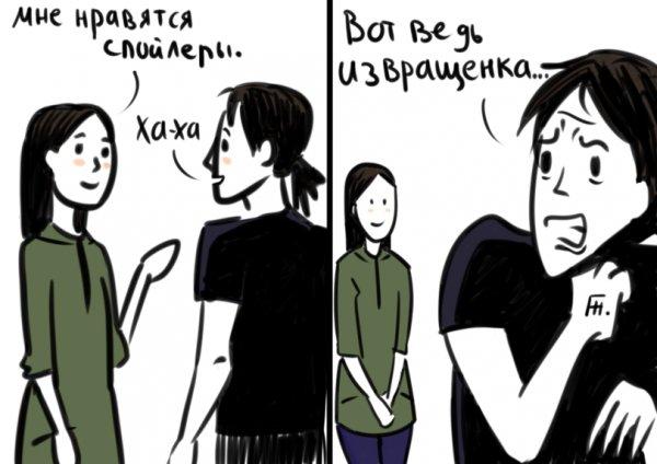 1456000455_1455963109_raznoobraznaya_1-46