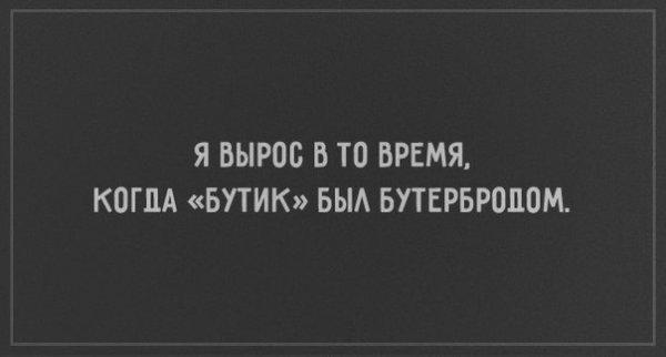 1456000458_1455963138_raznoobraznaya_1-11