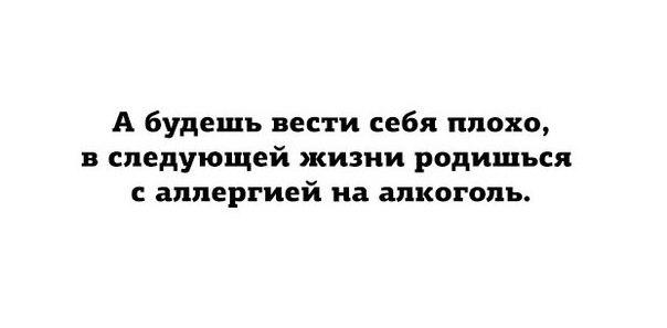 1456703844_1456407935_97707