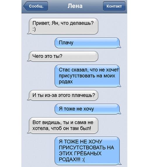 bezs-imeni-1