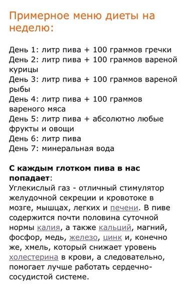 подборка 09