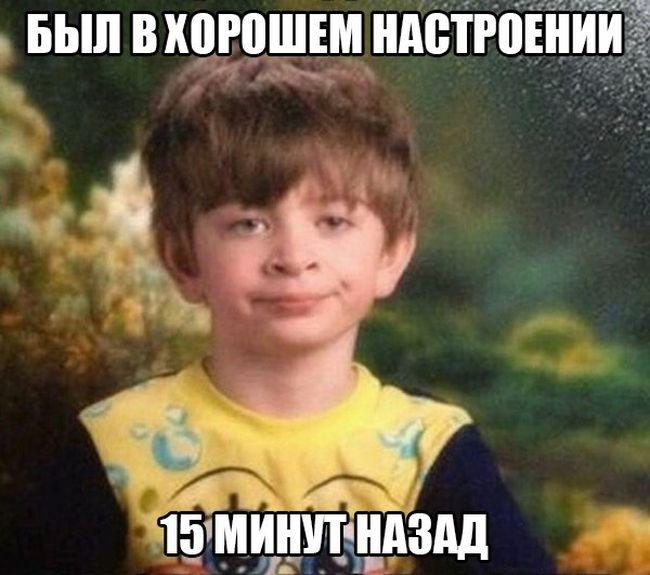 подборка 20