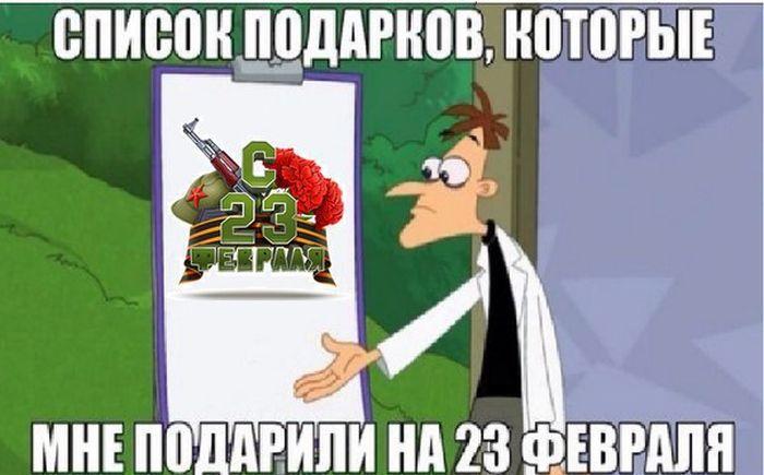 подборка 27