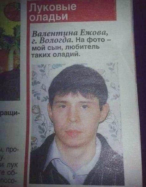 вестник 11