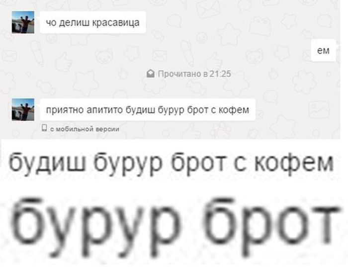 подборка 18