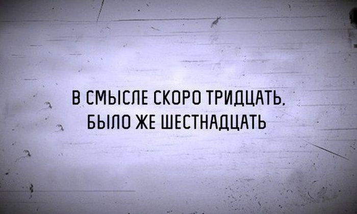 подборка 91