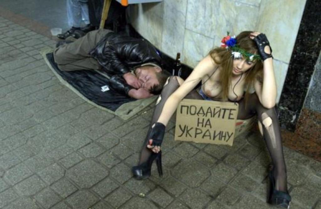 Украинские бляди фото 58902 фотография