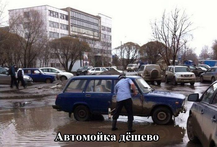 автоприколы 05