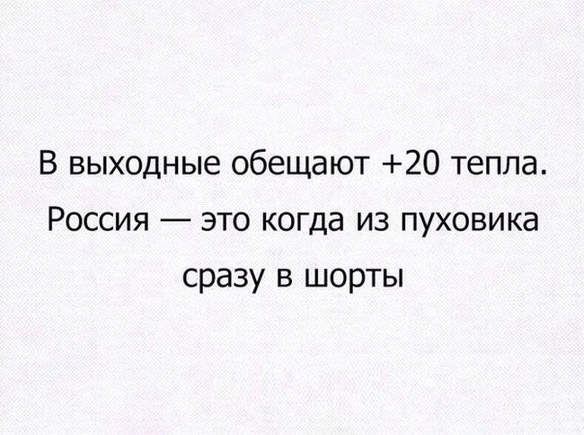 подборка 03