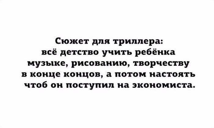подборка 13