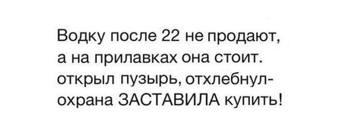 подборка 22