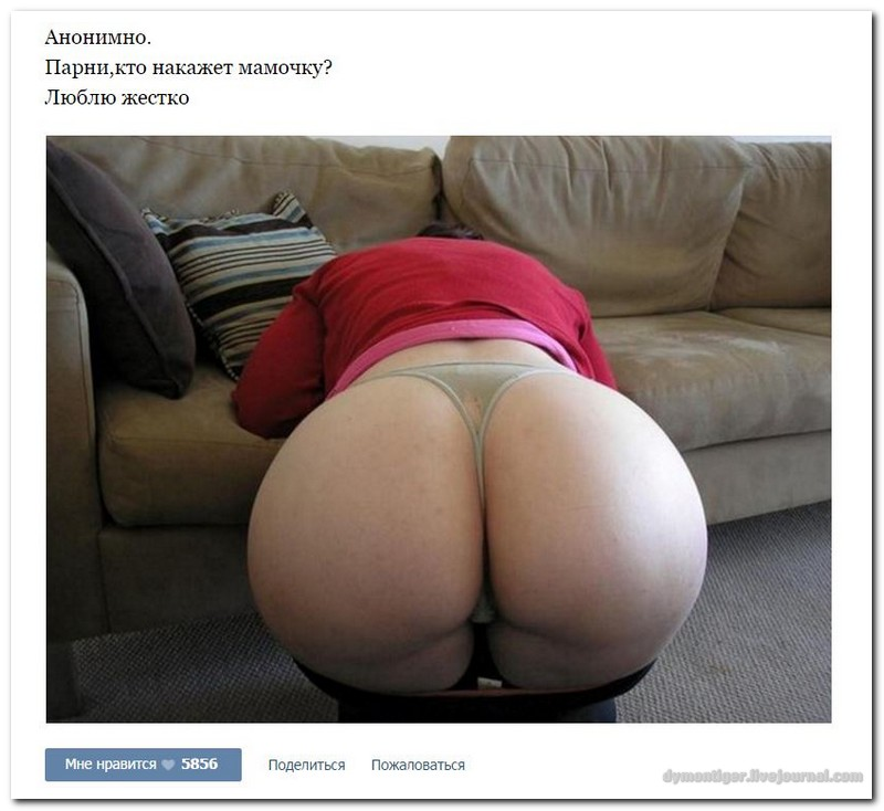 класификация женщин сайта знакомств
