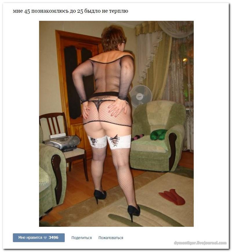 сайт знакомств с голыми фото