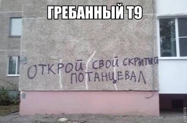 zabavno_07
