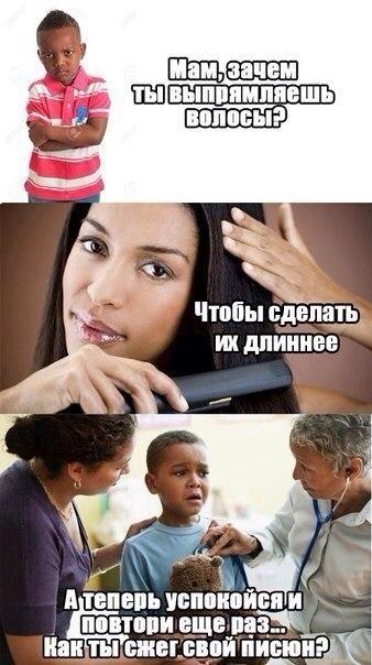 zabavno_13