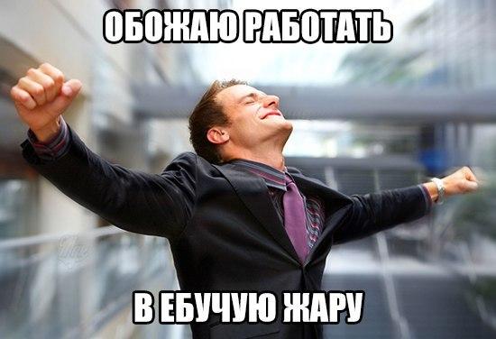 zabavno_16