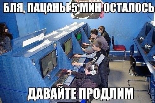 zabavno_18