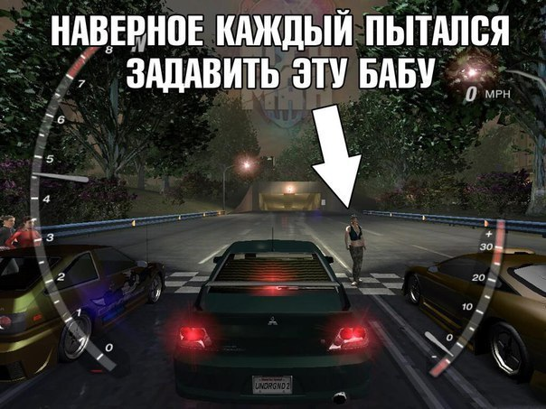 zabavno_19