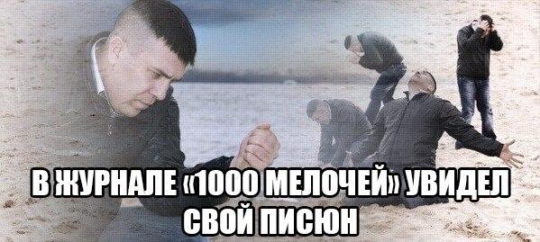 zabavno_24