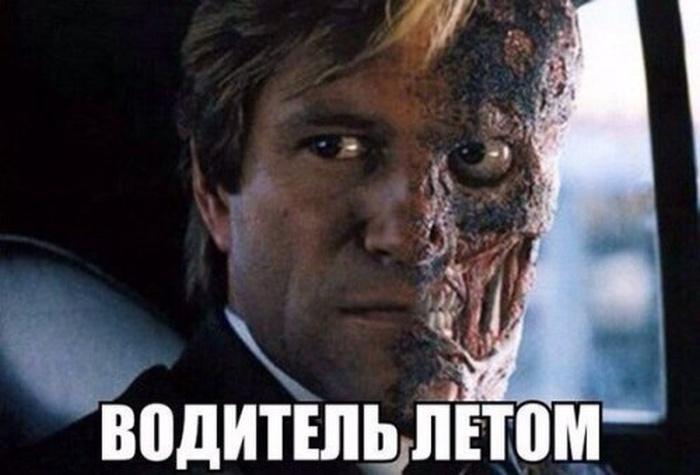 zabavno_29