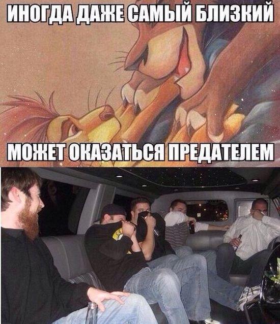 podborka_dnevnya_07