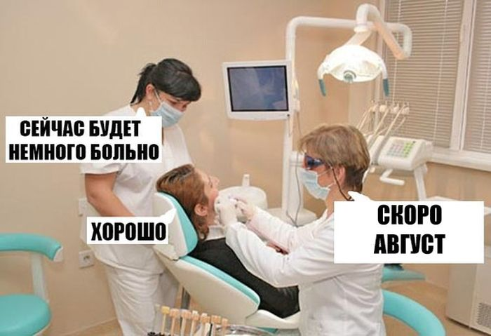 podborka_dnevnya_13