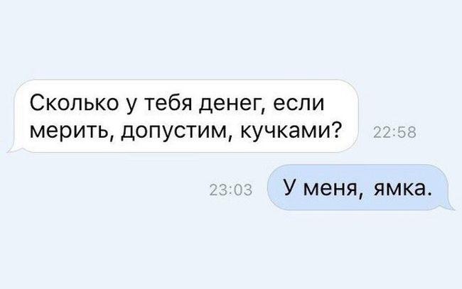 podborka_dnevnya_16