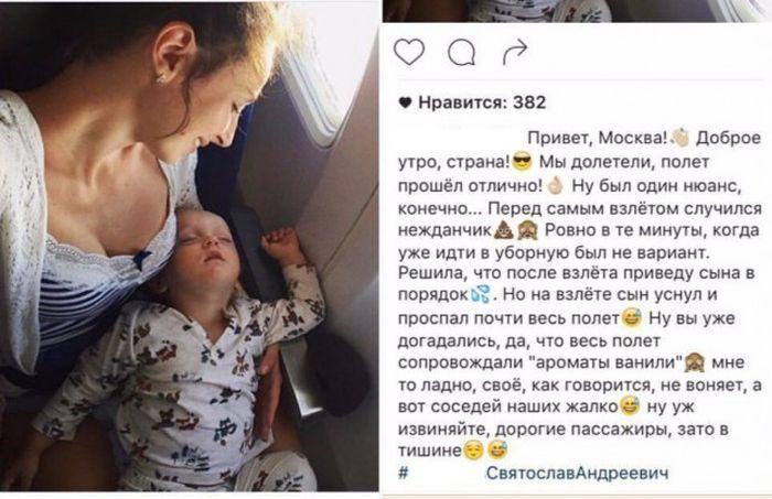 podborka_dnevnya_34