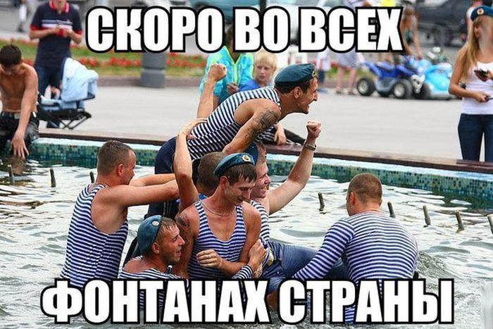 podborka_dnevnya_40