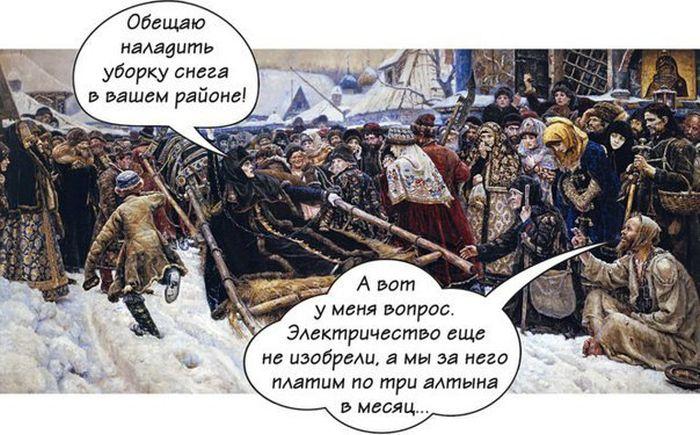podborka_dnevnya_42