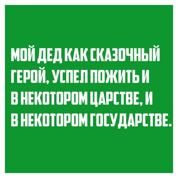podborka_vecher_21