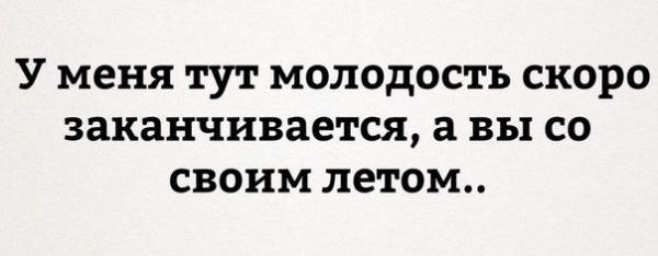 1470785452_podborka_dnevnya_14