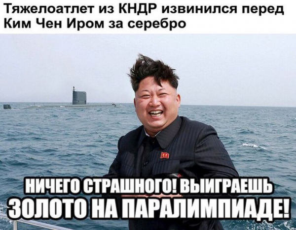 1470785469_podborka_dnevnya_08