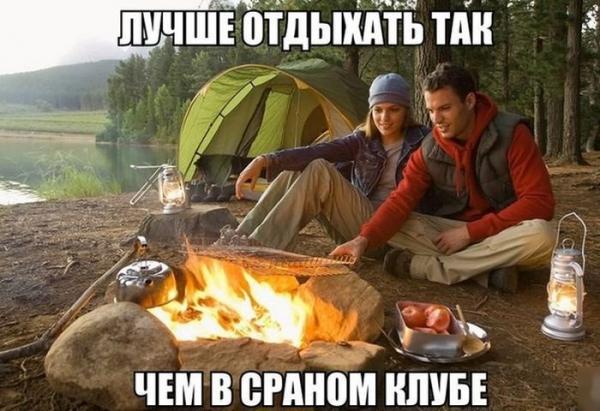 1470785483_podborka_vecher_49