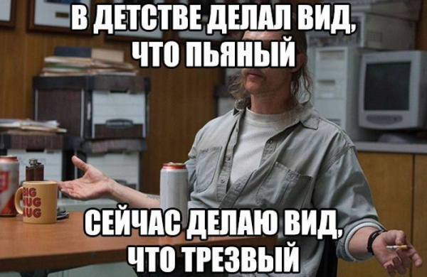 1470785498_podborka_dnevnya_45